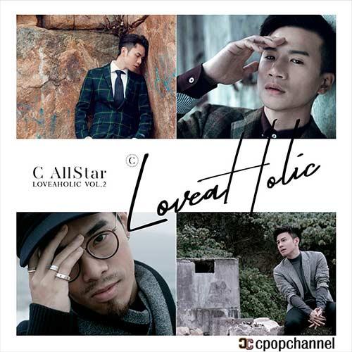 [C AllStar] Loveaholic Vol. 2