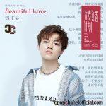 [Jefferson Qian – 钱正昊] Beautiful Love