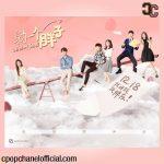 [Soundtrack] Love The Way You Are OST – 身为一个胖子 影视原声带