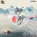 [Lun Sang – 伦桑] Miao Miao – 渺渺