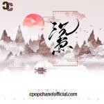 [Yin Que Shi Ting – 音阙诗听, Zhao Fang Jing – 赵方婧, Wang Zi Yu – 王梓钰] Chen Yu – 沉鱼