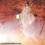 [Lian Lian Gu Ren Nan – 恋恋故人难, Ye Xuan Qing – 叶炫清] Xiao Zhe Feng Yue – 小谪风月