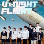 [UNINE] U-Night Flight